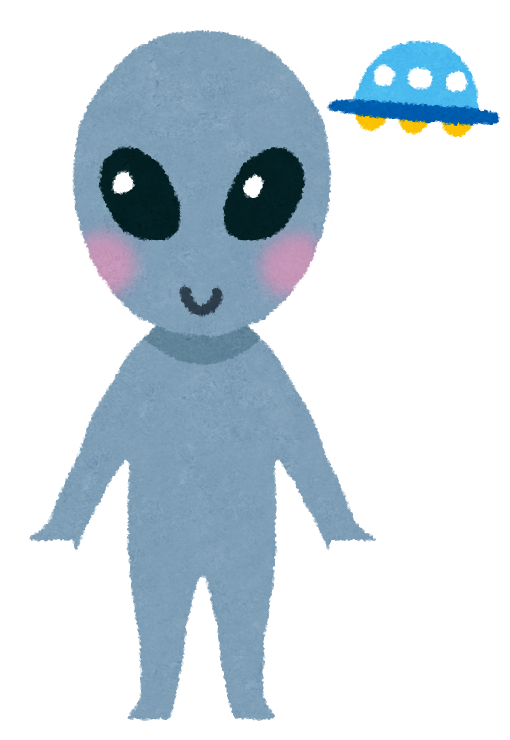 alien_grey.png