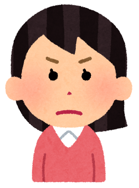 face_angry_woman2.png
